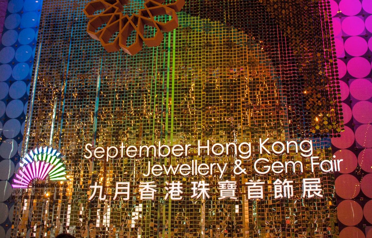 dave-siskin-september-hongkong-jewellery-and-gem-fair-entrance
